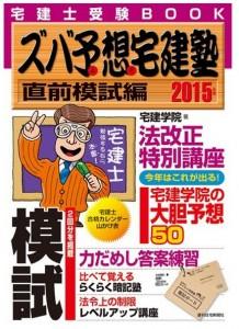 スクリーンショット 2015-05-10 18.50.01